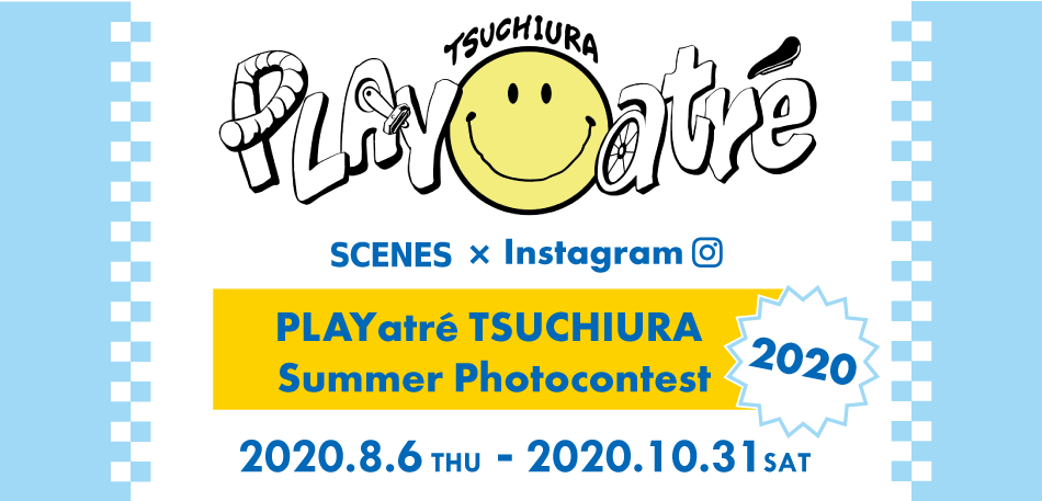 "#playatre_scenes""PLAYatréTSUCHIURA Summer Photocontest 2020"""