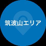 Mount Tsukuba area