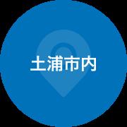 The Tsuchiura city