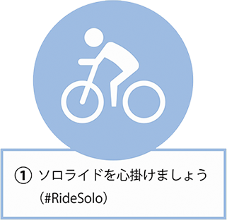 1.Let's keep solo ride in mind (#RideSolo)